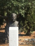 Bust of Patrick Leigh Fermor